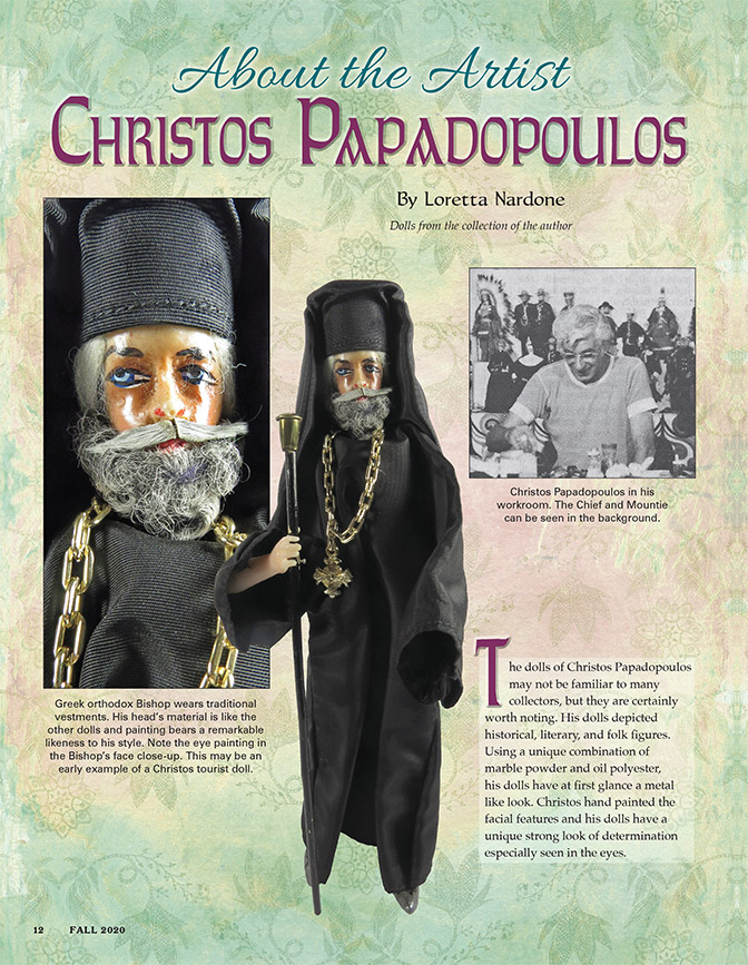 About the Artist Christos Papadopoulous